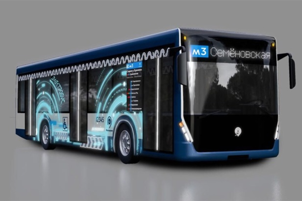 Project of electric bus for Moscow - Photo credit Sergey Sobyanin on Twitter